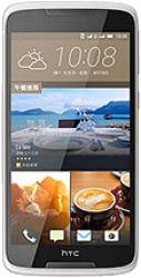4G HTC Mobiles