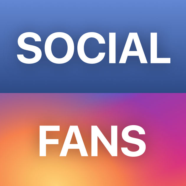 Using Social Fans App on your iPhone to find who viewed my Facebook profile