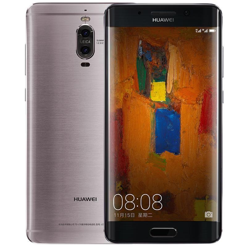 Huawei Upcoming Smartphones