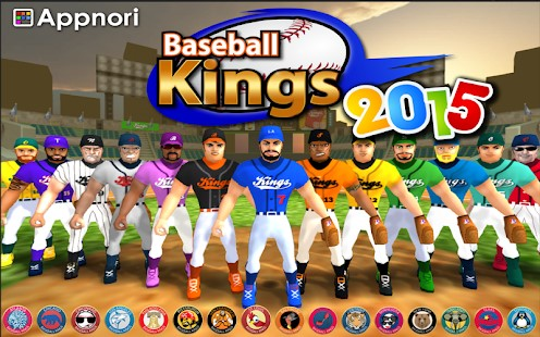 Baseball Kings