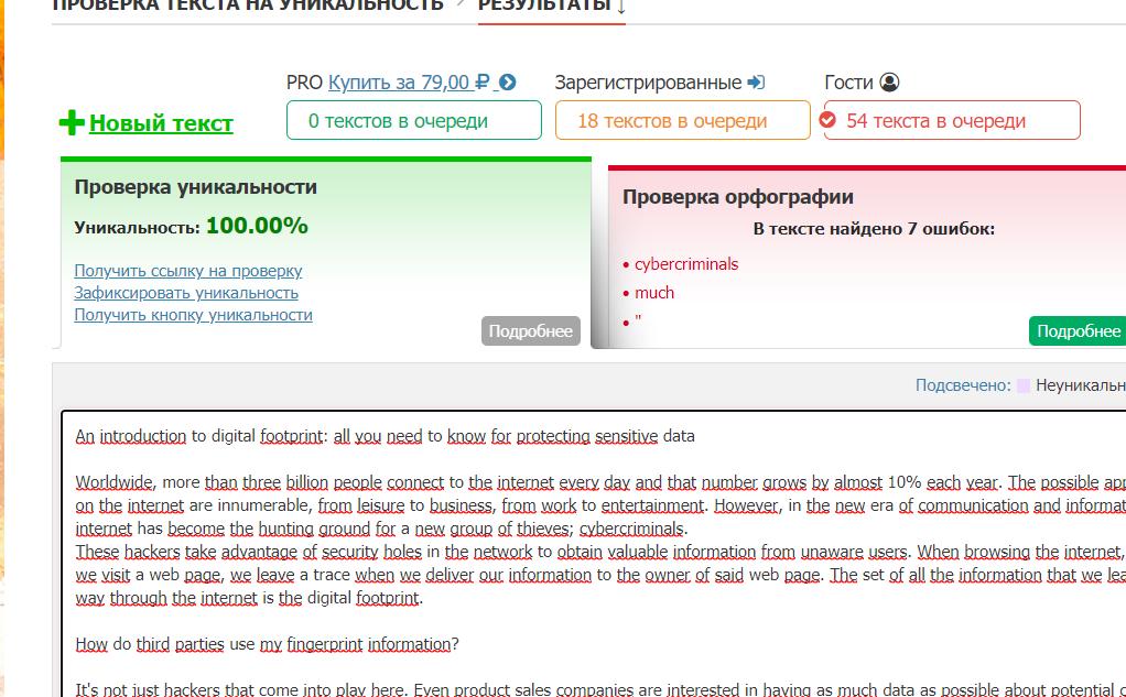 Una captura de pantalla de una red social Descripción generada automáticamente
