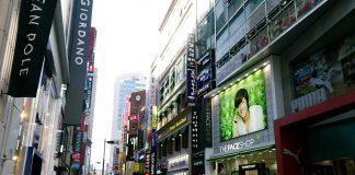 Upcoming Korean Online Store