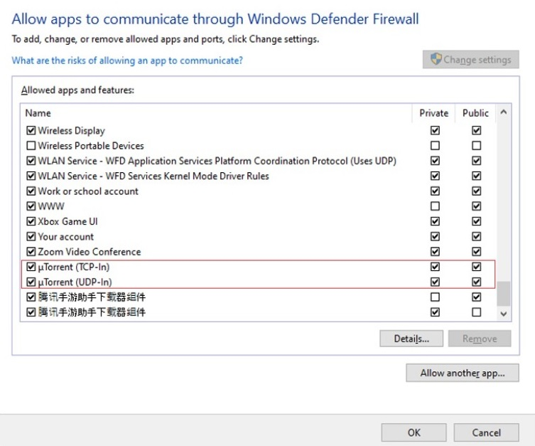 Allowing uTorrent on your Firewall